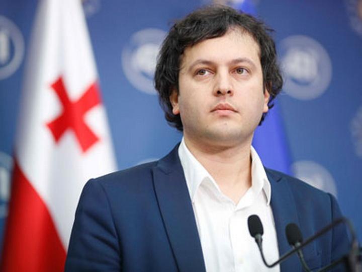 Ираклий Кобахидзе: Грузия и Азербайджан являются надежными стратегическими партнерами