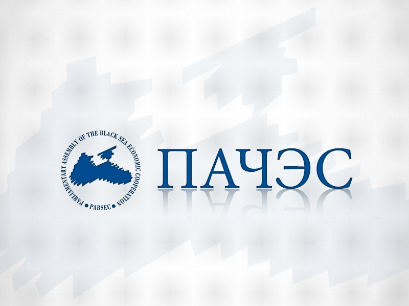 В Баку проходит заседание 53-й сессии ПАЧЭС