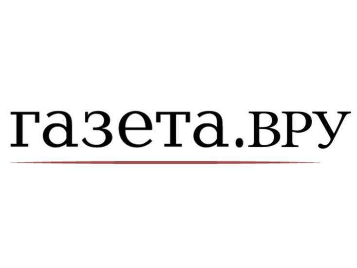 «Газета.ру» снова на службе у армян
