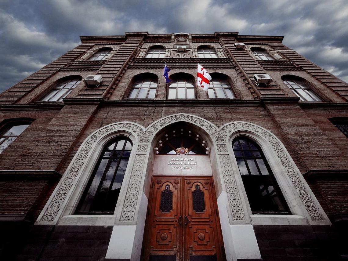 МИД Грузии: Государство полностью обеспечивает безопасность в стране