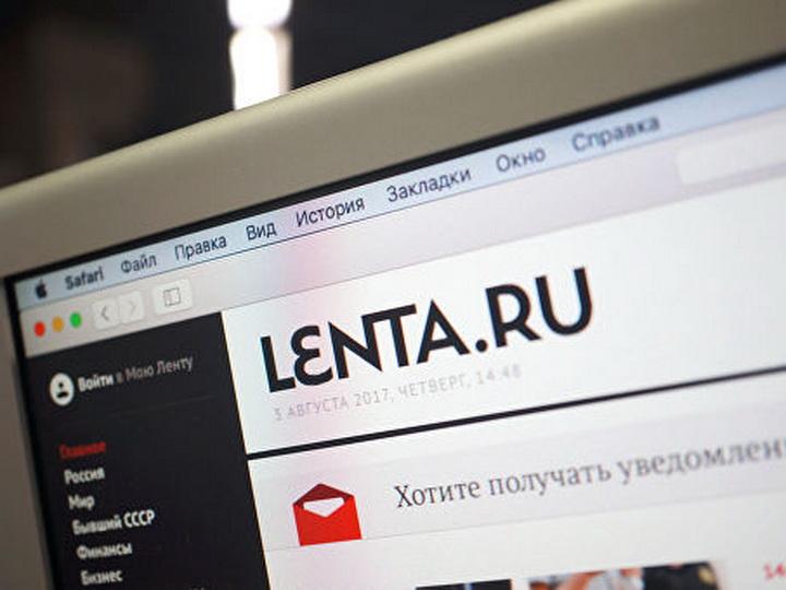 Посольство Азербайджана: Редакция «Ленты.ру» извинилась перед азербайджанцами