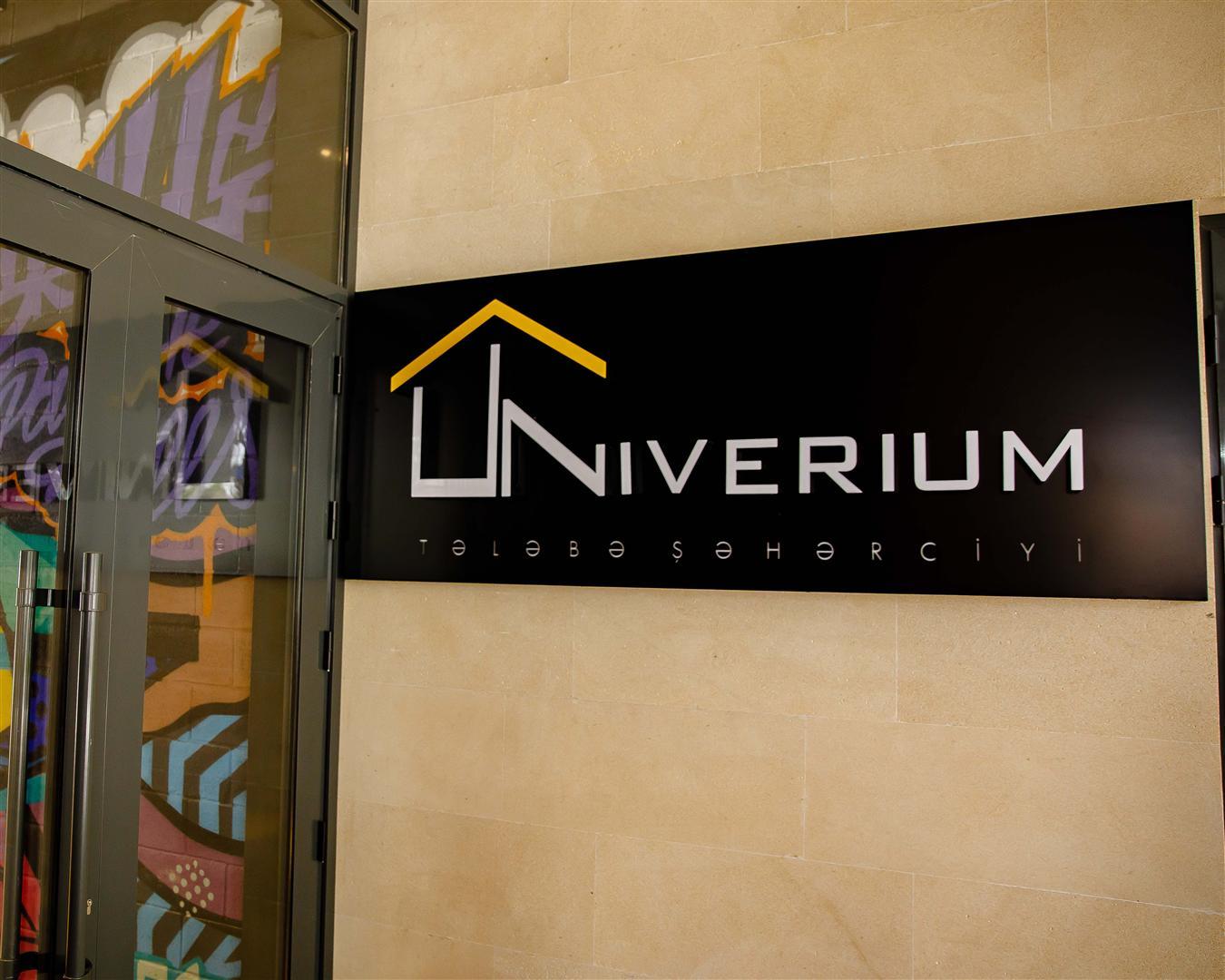 Univerium: студенческий островок в центре Баку