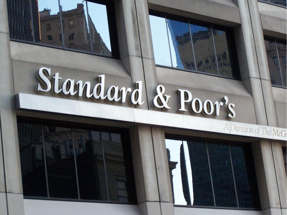 Агентство Standard & Poor's повысило рейтинг Kapital Bank