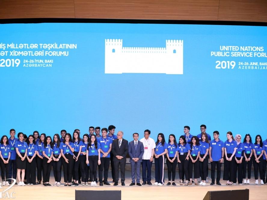 Завершился Форум государственных услуг ООН - ФОТО