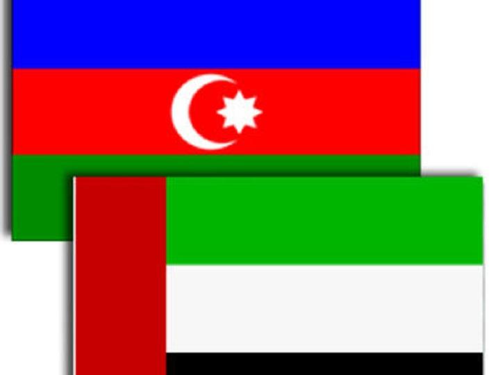 BƏƏ-Azərbaycan ticarət əlaqələri - Diplomat yazır
