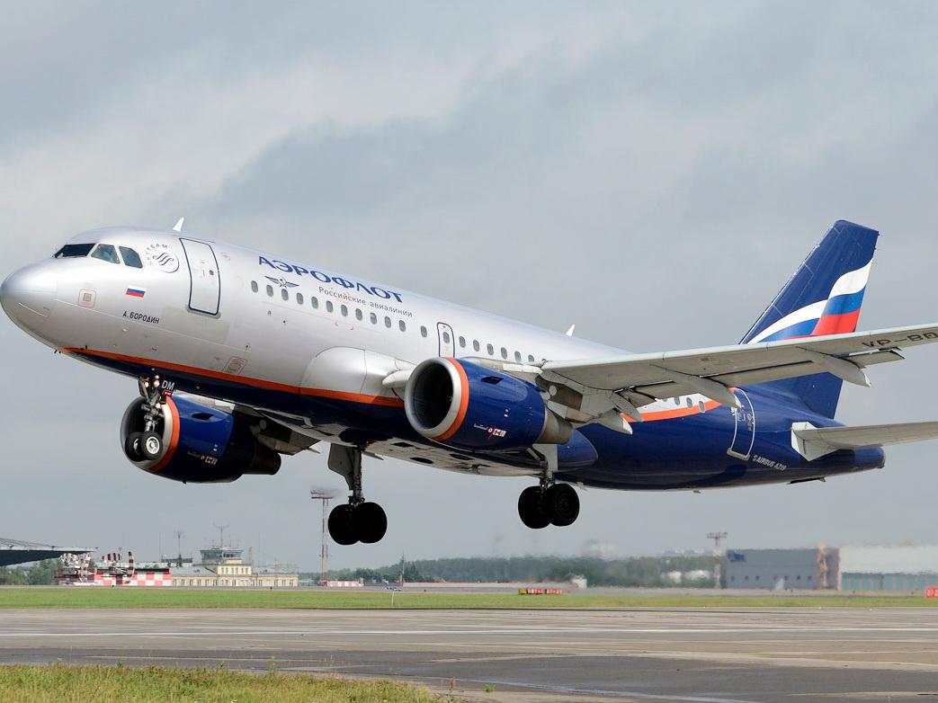 Билеты на рейсы «Аэрофлота» подорожают с 1 июля