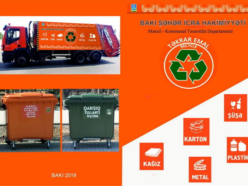 «Каждому мусору - свой пакет»: В Баку стартует революционный проект по раздельному сбору отходов - ФОТО