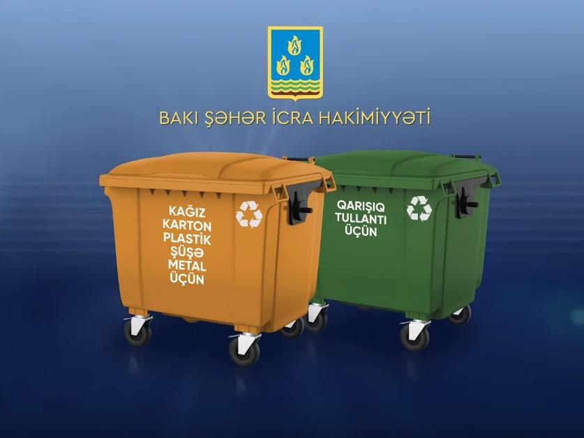 «Сортируйте мусор – берегите Баку»: ИВ столицы обратилась к жителям города – ВИДЕО