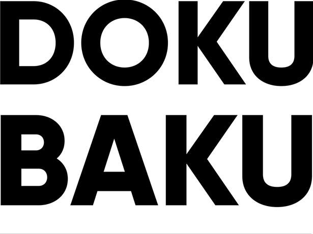 Международный фестиваль документального кино DokuBaku начал прием заявок