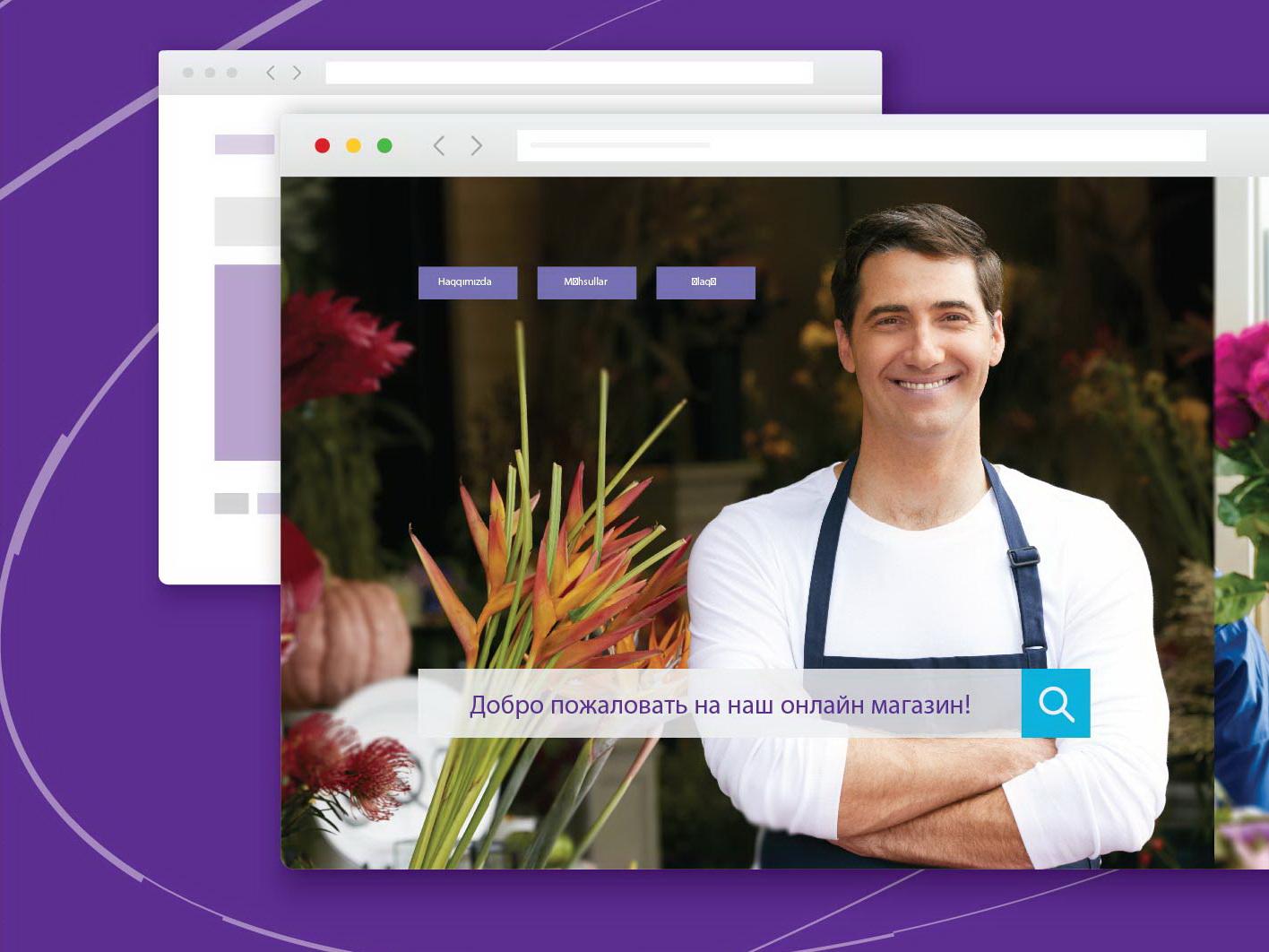 Возможность создать веб-сайт для корпоративных клиентов от Azercell