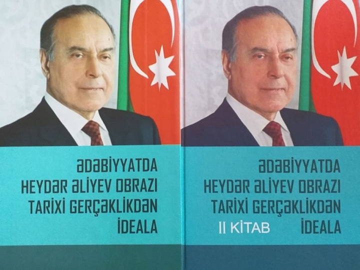 Вышла в свет монография «Образ Гейдара Алиева в литературе: от исторической действительности к идеалу»