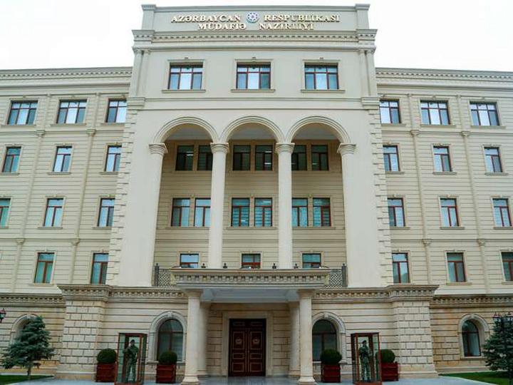 Минобороны АР ответило американскому конгрессмену: Азербайджан не покупает вооружение у США