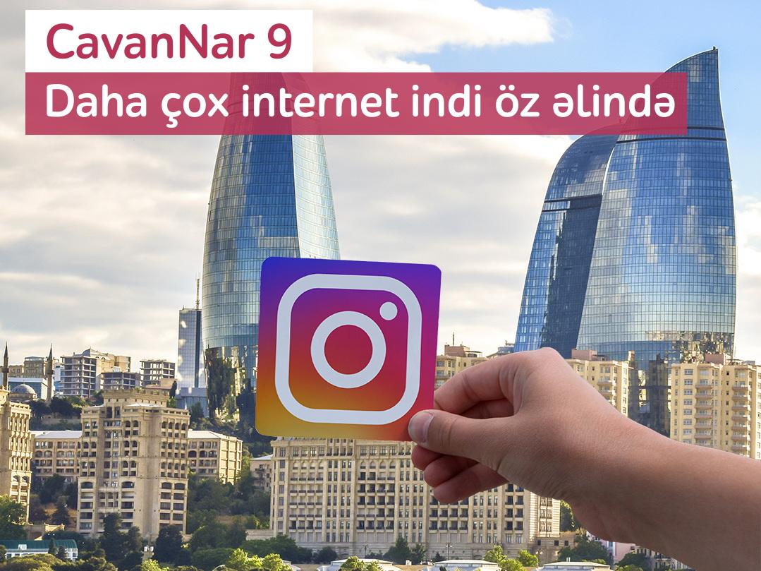 Присоединяйтесь к тарифу CavanNar и получите 10ГБ Интернета!
