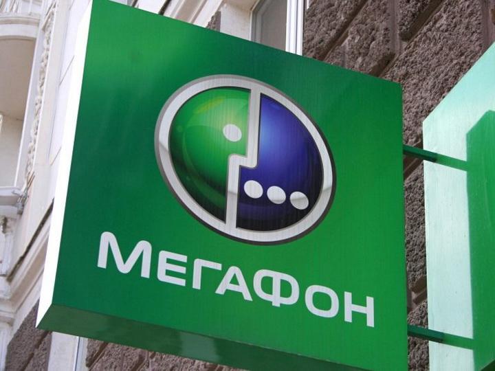 Компания «Мегафон» продолжает провокационные действия в отношении Азербайджана
