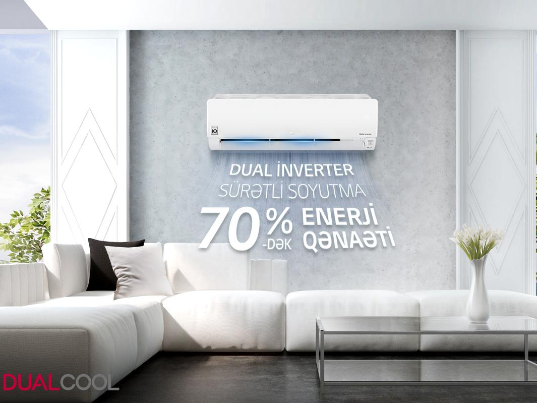 Кондиционеры LG DUALCOOL Inverter обеспечивают экономию энергии до 70% и более быстрое охлаждение до 40%