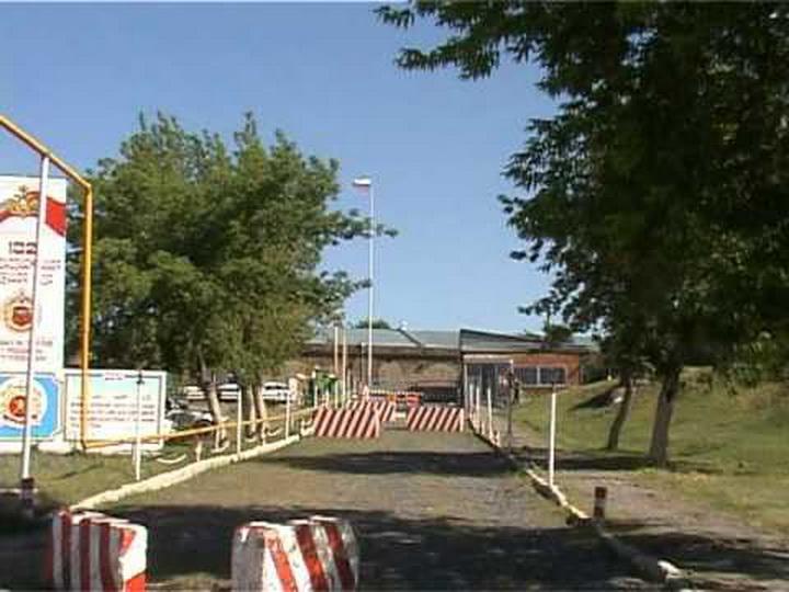 В Армении оштрафовали российскую военную базу