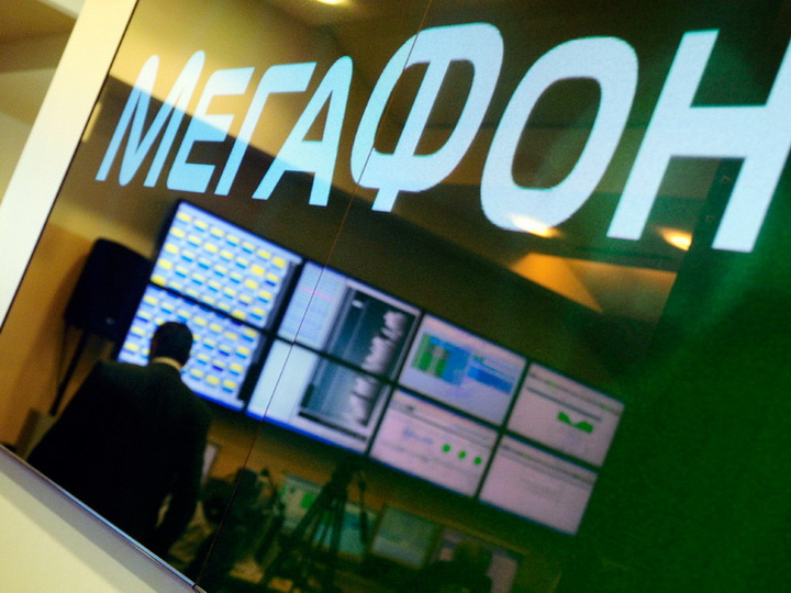 Уволены сотрудники «МегаФон», разместившие провокационную информацию об Азербайджане