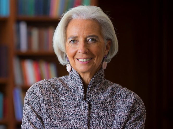 Кристин Лагард уходит с поста главы МВФ