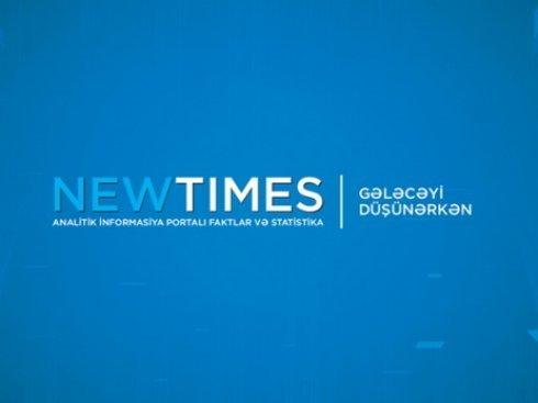 Newtimes.az о сотрудничестве Азербайджан-ООН: единство истории и современности
