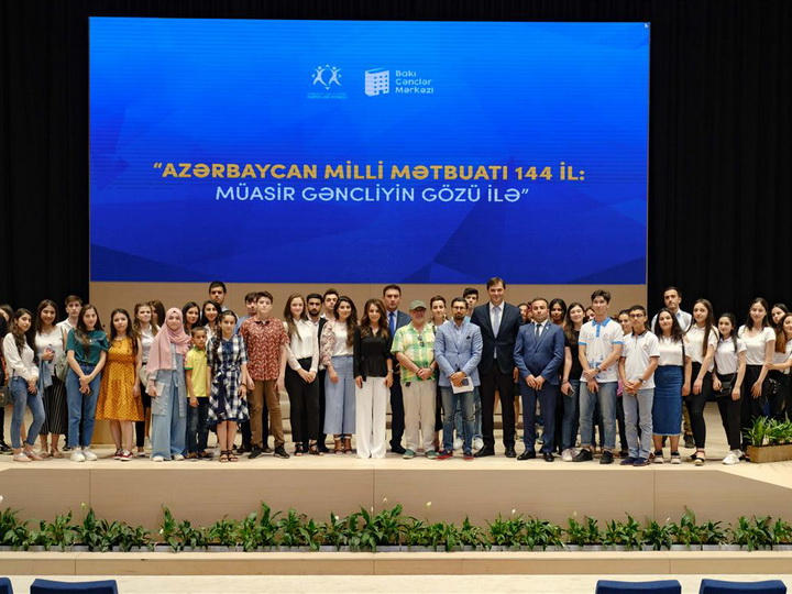 Состоялось мероприятие на тему «Азербайджанская национальная пресса-144: глазами современной молодежи» - ФОТО