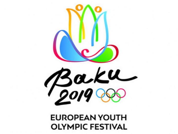 В Азербайджане стартует Европейский юношеский летний Олимпийский фестиваль