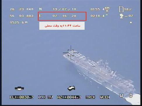 Иран опубликовал видео со «сбитого» американцами беспилотника - ВИДЕО