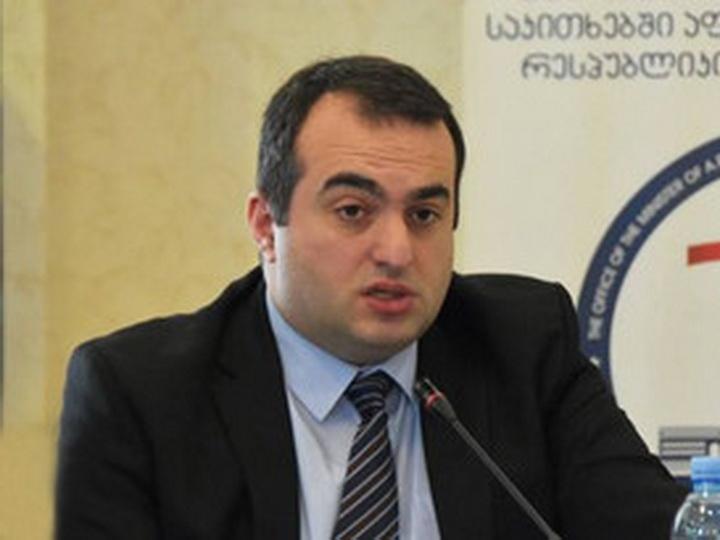 МИД Грузии: Повторения инцидента на границе с Азербайджаном не будет допущено