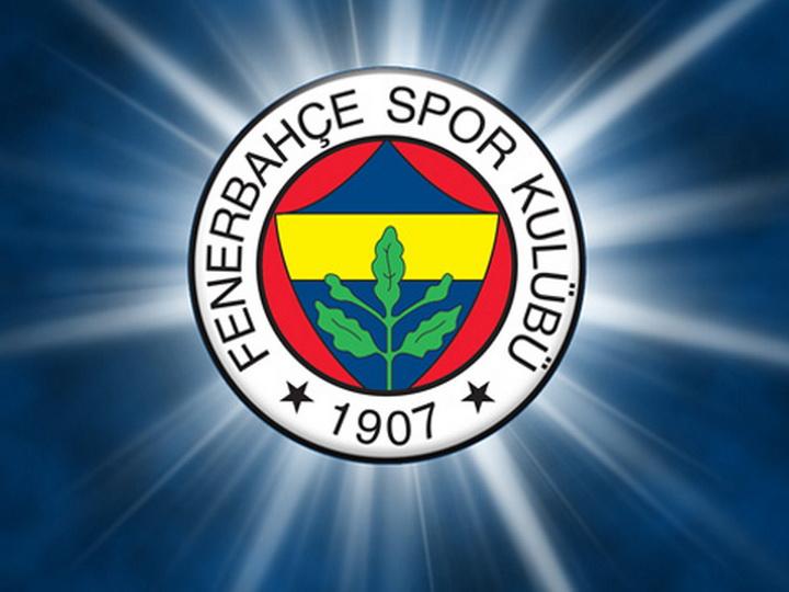 УЕФА оштрафовал «Фенербахче» на €2 млн