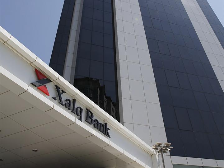 Кредит страховка вернуть восточный экспресс банк