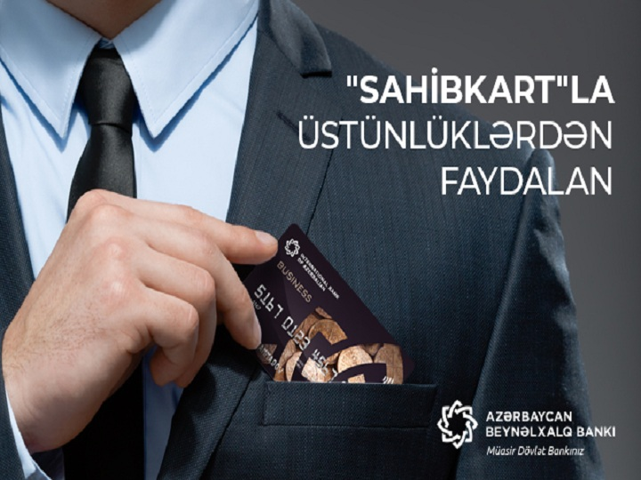 Azərbaycan Beynəlxalq Bankından sahibkarlarüçün daha bir imkan