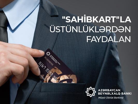 Еще одна возможность для предпринимателей от Международного банка Азербайджана