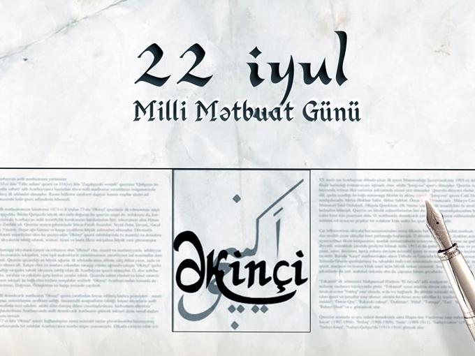 Пресса Азербайджана отмечает свое 144-летие