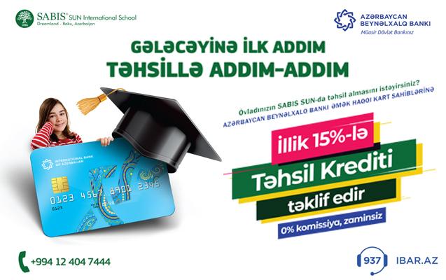 Образовательный кредит от Международного банка Азербайджана