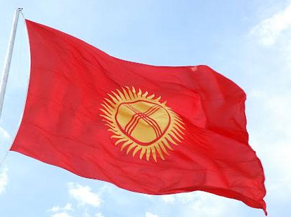 Qırğızıstan Təhlükəsizlik Komitəsinin sədri: İstefaya getməyə hazıram