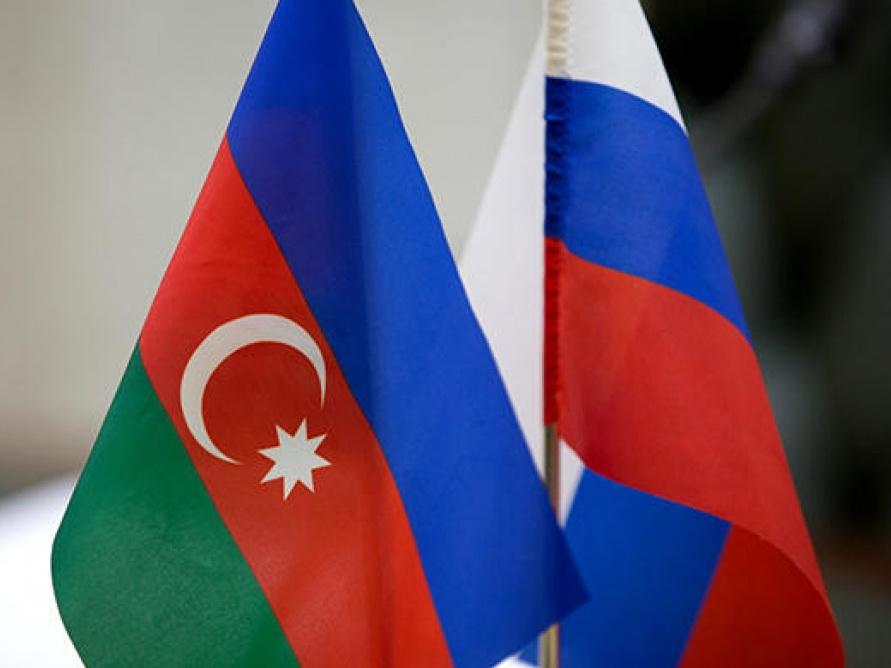 В сентябре российские предприниматели посетят Азербайджан