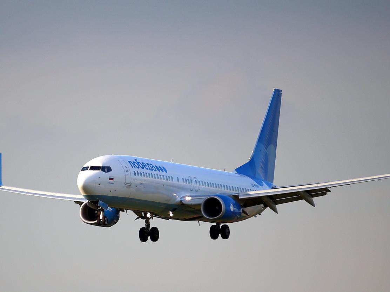Российский самолет совершил жесткую посадку в Армении