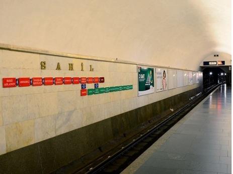 Bakı metrosunda işıqlar söndü