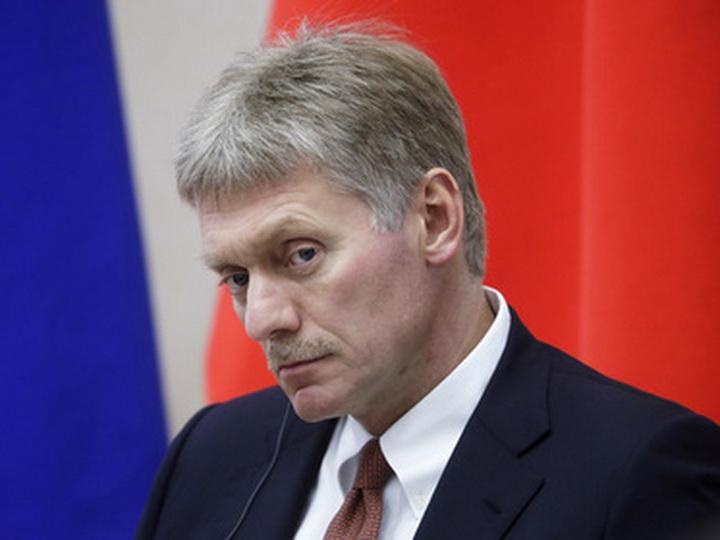 В Кремле отреагировали на сообщения о радиоактивном облаке над Россией