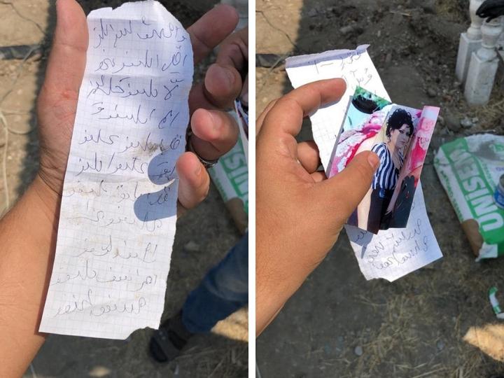 «Сadugər»: В Азербайджане в свежую могилу закопали фотографии двух женщин – ФОТОФАКТ