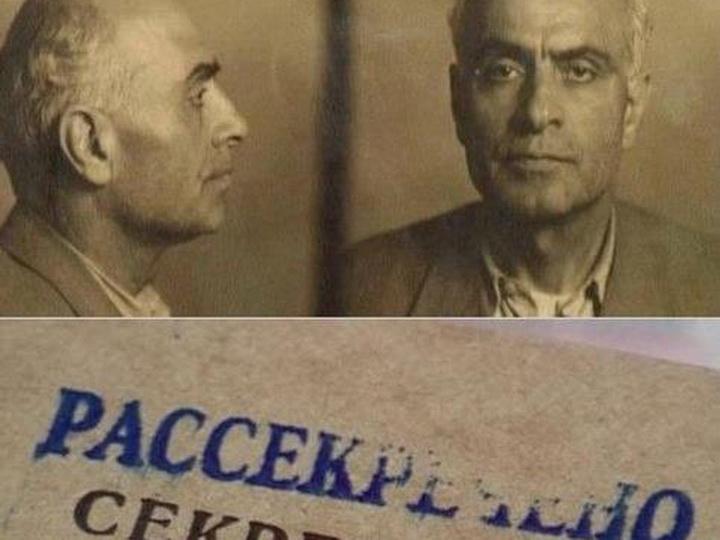 ФСБ сняла гриф «Секретно» с папки «Нжде»