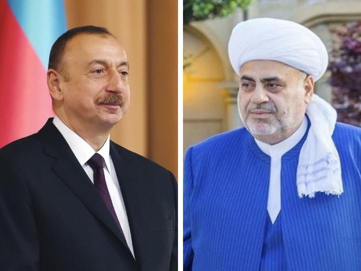 Шейх уль-ислам Аллахшюкюр Пашазаде выразил благодарность Президенту Азербайджана