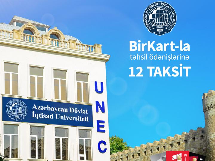 Оплачивайте обучение в UNEC в рассрочку с картой BirKart