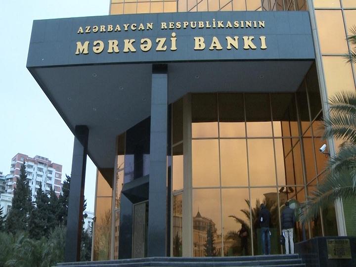 Mərkəzi Bank faizi aşağı endirdi – RƏSMİ