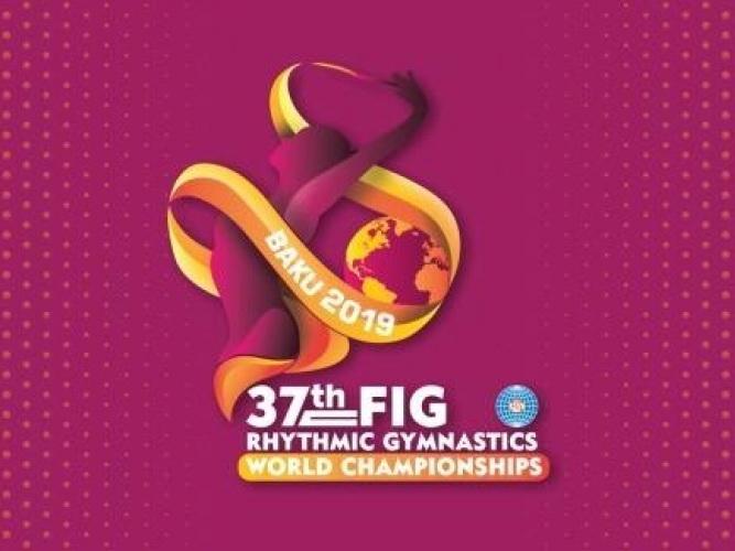 37-й чемпионат мира по художественной гимнастике стартует классификационными соревнованиями по упражнениям с обручем и мячом