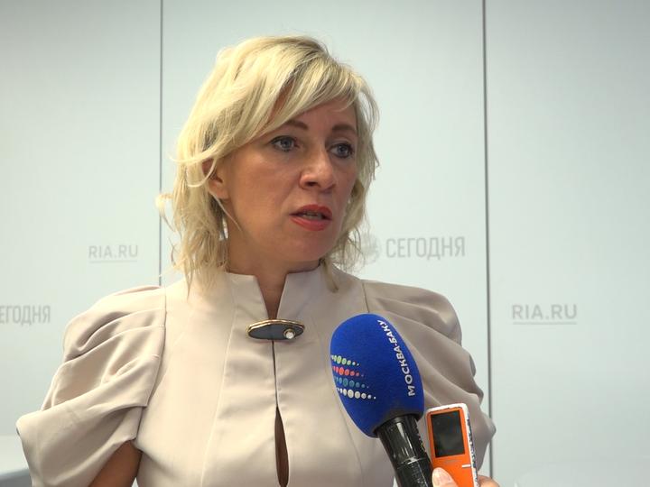 Мария Захарова: «В России очень высоко оценивают вклад Азербайджана в сохранение русского языка» - ВИДЕО
