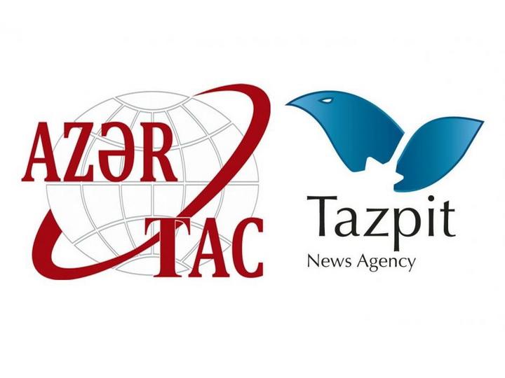 АЗЕРТАДЖ и Tazpit приступили к ежедневному обмену информацией