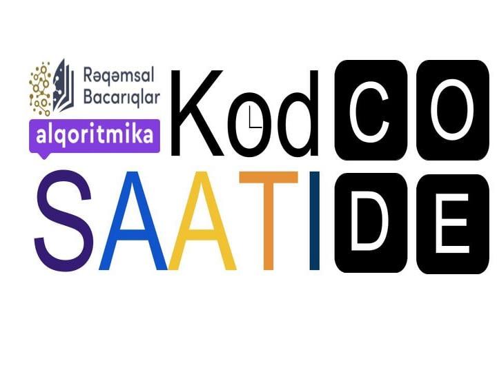 В рамках проекта «Цифровые навыки» в трех городах Азербайджана пройдет масштабная акция «Час кода»