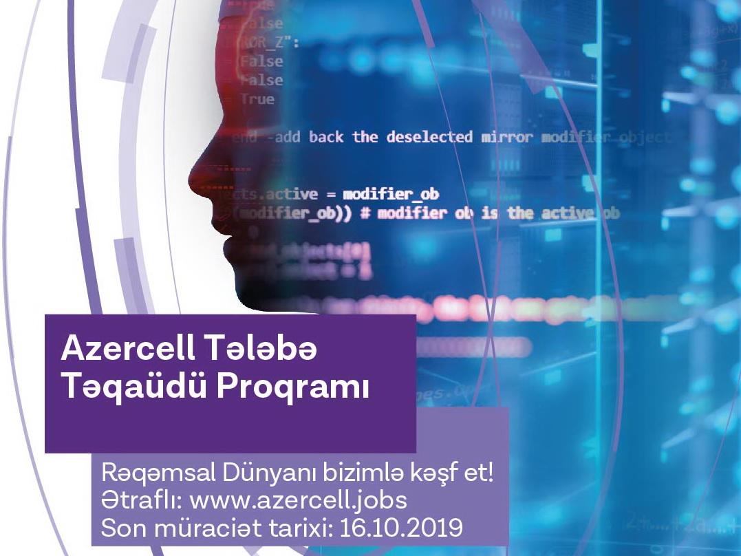Azercell объявляет о приеме обращений на участие в Программе студенческой стипендии
