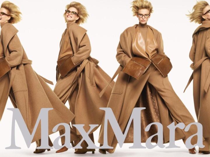 MaxMara: Эмансипация и Элегантность