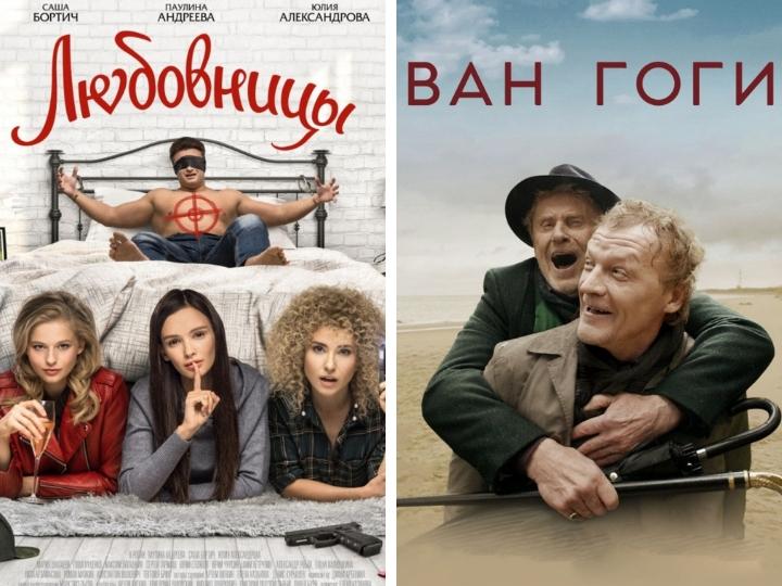 В Баку стартует Неделя российских фильмов: вход на показы бесплатный – ФОТО – ВИДЕО